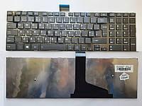 Клавиатура для ноутбуков Toshiba Satellite C50D, C55D черная с черной глянцевой рамкой RU/US
