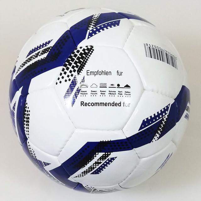М'яч футбольний для любої погоди