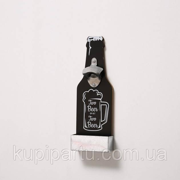 Настенный декор открывашка для бутылок Калипсо МДФ h30см Гранд Презент 1011787