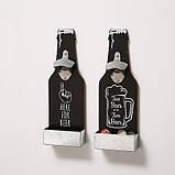 Настенный декор открывашка для бутылок Калипсо МДФ h30см Гранд Презент 1011787, фото 6