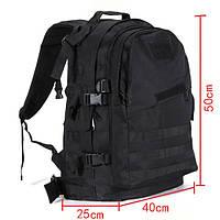 Тактический штурмовой многофункциональный рюкзак 45 л. US Army Черный, пустыня, зеленый, городской