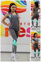 Костюм спортивный женский для фитнеса, спорта, бега, йоги. Модель Ласточка с бирюзой Valeri 4024
