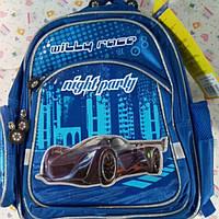 Рюкзак школьный для мальчика с машиной гонкой Willy WL-834