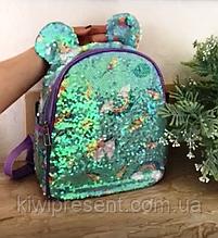 Рюкзак детский с ушками и пайетками перевертышами