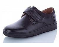 Туфли на мальчика 31-36