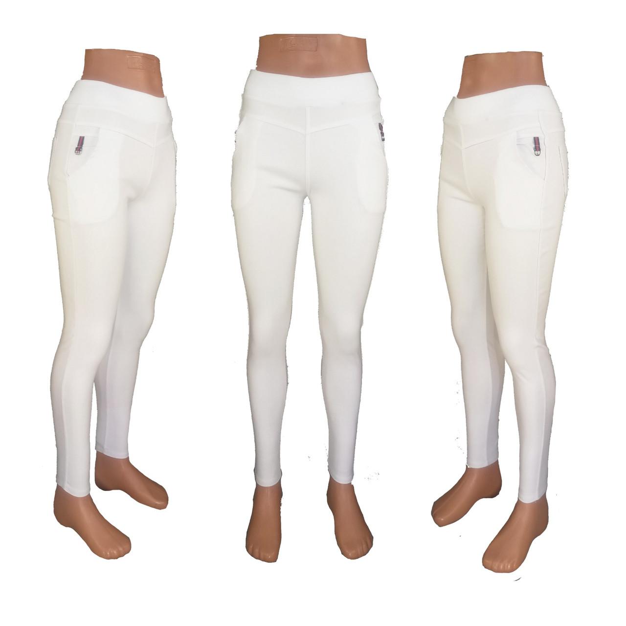 Белые женские леггинсы из хлопка размер 46