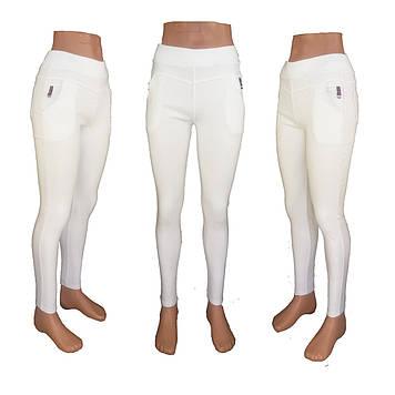 Лосины брюки белые женские хлопковые.