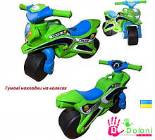 Мотоцикл Doloni салатовий Поліція толокар беговел каталка Долони