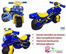 Мотоцикл музичний Doloni синій світло, толокар беговел каталка Долони мотобайк