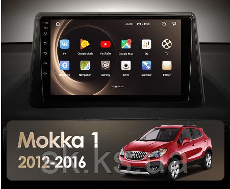 Junsun 4G Android магнитола для Opel Mokka 1 2012 - 2016