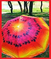 Зонт 250см напыление с пластмассовыми шпицами, фото 1