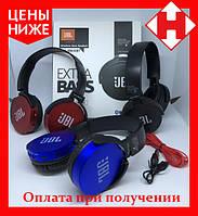 Навушники безпровідні JBL 650 (Червоні)
