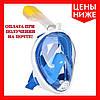 Копия Инновационная маска для снорклинга подводного плавания Tribord Easybreath