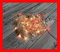 Гірлянда Нитка Конус-рис LED 100 мульти, прозорий провід № 2