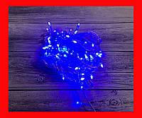 Гірлянда Нитка Конус-рис LED 100 синій, прозорий провід № 2