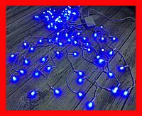 Гірлянда Бахрома LED 200 синій, білий дріт