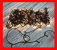 Гірлянда Нитка Кристал LED 300 жовта, чорний провід