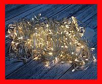 Гірлянда Нитка Кристал LED 300 жовта, прозорий провід