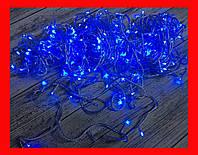 Новорічна гірлянда Нитка LED L500 блакитна 35м