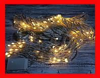 Новорічна гірлянда Нитка Перламутр LED 480 жовто-біла, прозорий провід