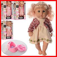 Кукла 30805-B-C-C4-C6 36 см