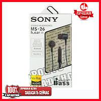Навушники вакуумні SONY MS26 з мікр. (38296)K11