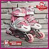 Ролики Mondays р S (30-33),M (34-37),L (38-41) цвет розовый 8701