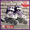 Ролики Mondays р S (30-33),M (34-37),L (38-41) цвет фиолетовый 8701