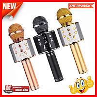 Мікрофон для караоке W-858-1 (USB/Bluetooth)
