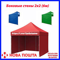Стенки для шатров 2 х 2 м (6 метров) 3 стены, фото 1