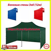 Стены для шатра 3х6 м (12 метров) 3 стены, фото 1