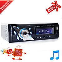 Автомагнітола Pioneer 1281 ISO - MP3+FM+USB+microSD-карта, фото 1
