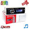 Автомагнітола Pioneer 1282 ISO - MP3+FM+USB+microSD-карта