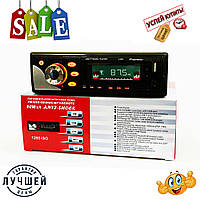 Автомагнітола Pioneer 1285 ISO - MP3+FM+USB+microSD-карта, фото 1