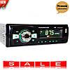 Автомагнітола Pioneer 1287 ISO - MP3+FM+USB+microSD-карта