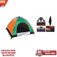 Палатка-трансформер туристическая 2 м*1.5 м, фото 1