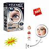 Гнучке дзеркало для макіяжу з LED підсвічуванням Ultra Flexible mirror із збільшенням 10Х (V-212)