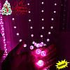 Новорічна гірлянда Штора 100 Led рожева 2.8 х 1 м (прозорий провід)