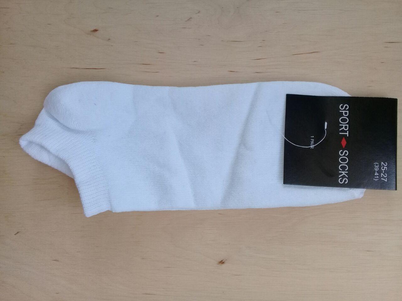 Носки мужские ультра короткие  стрейчевые Житомир размер 25-27(39-42) белые