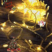 Новогодняя гирлянда-нить 300 Led 13 м (прозрачный провод, желтый), фото 1