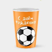 Стаканчик бумажный Футбол С днем рождения