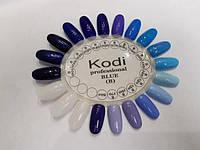 Палитра оттенков гель-лаков Kodi Professional серии BLUE (B, 8 мл)