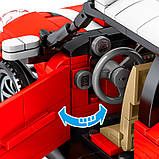 Конструктор 701503 Міні Купер, 557 деталей, фото 4