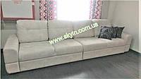 Ортопедический диван Шериданс удлиненный для гостиной