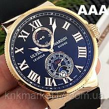 Ulysse Nardin Maxi Marine AAA Black-Gold-Black