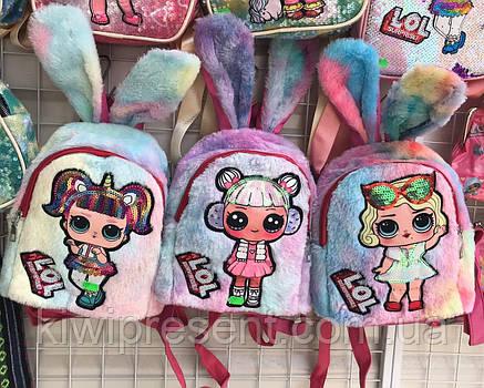 Рюкзак детский LOL меховой с ушками и подсветка по канту, фото 2