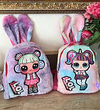 Рюкзак детский LOL меховой с ушками и подсветка по канту