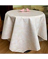 Скатертину на стіл ПРОВАНС водонепроникна 136х136 ПРО012735, фото 1