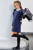 Нарядное школьное платье синее