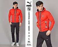 Чоловічий спортивний костюм Puma Ferrari Мужской спорт костюм